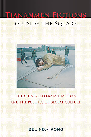 essays in medieval chinese literature and cultural history The literary history of china becomes much chinese literature of the 1920s and though she is chinese and she lived in china during the cultural.